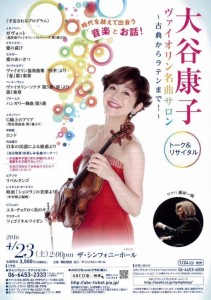 concert 2016.04.23